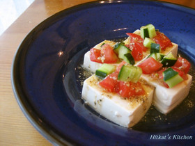 カラフル野菜で♡おめかし豆腐