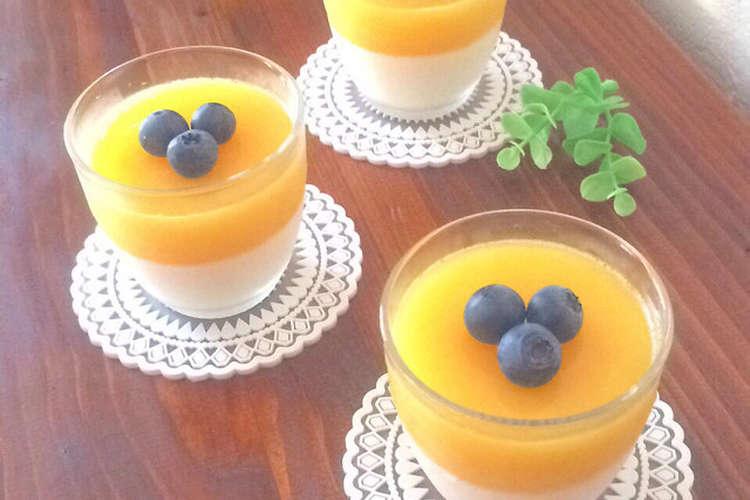 ジュース アレンジ オレンジ