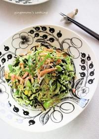 キャベツ・ひじき・わかめの具沢山サラダ