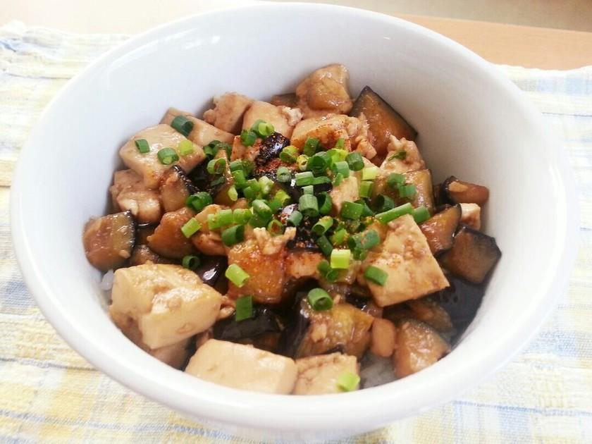 ランチ丼に~なすと豆腐のスタ丼