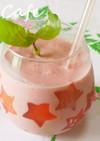 胡桃ミルクと苺のスムージー