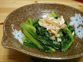 :小松菜と油揚げの煮浸し: