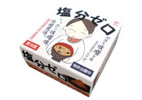 無塩 なめこと豆腐の味噌汁