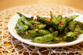 メキシカン枝豆