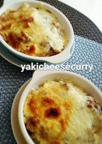 夏休み必見♥簡単焼きチーズカレードリア