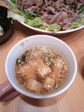 エコ!牛冷シャブの茹で汁でワカメスープ☆
