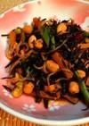 常備菜の定番も減塩☆大豆とひじきの煮物