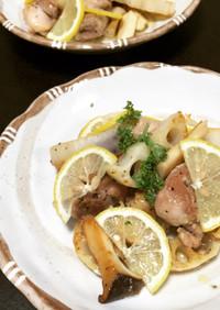 鶏肉とレンコンのこんがりレモン焼き