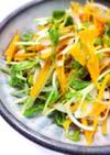 かぼちゃと玉ねぎ、豆苗のごま油サラダ