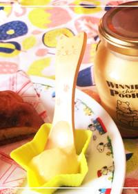 糖質制限♪香りが最高!低糖質レモンカード