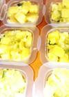 離乳食中期♡さつまいもと葉物野菜の煮物