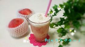 ◆桃のフラペチーノ◆クラッシュゼリー入り