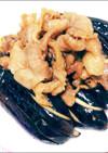 茄子の豚肉味噌炒めのせ