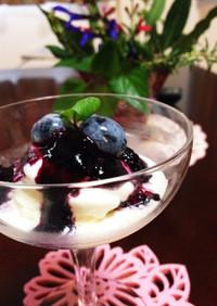 手作りブルーベリージャムで簡単デザート