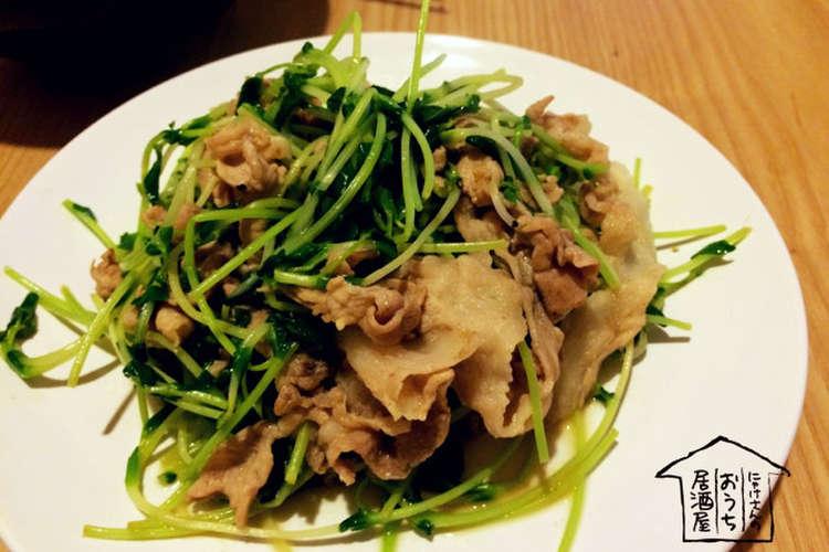 豚 こま 豆 苗 レシピ