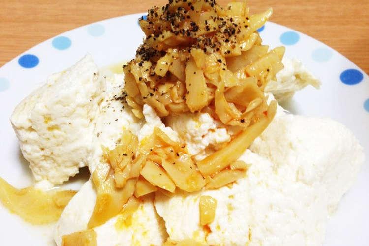 アレンジ レシピ メンマ