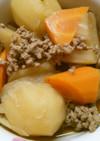 簡単!根菜と じゃが芋 挽き肉の 和風煮