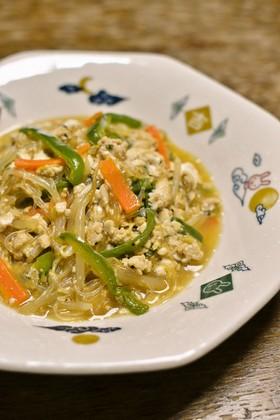鶏ミンチと豆腐・春雨の炒め煮