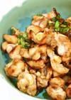 生姜風味の香る軟骨のネギ塩炒め