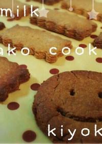 豆乳きなこクッキー☆*