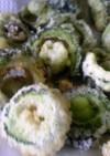 ゴーヤと枝豆の天ぷら