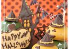 ケーキの飾りに★ハロウィンおばけドーナツ