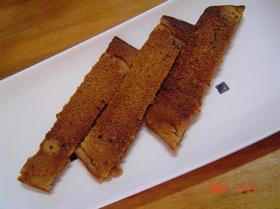 新潟の屋台の味!ぽっぽ焼き(蒸気パン)