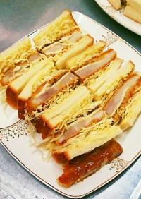 キャベツ山盛りチーズ大葉カツサンド