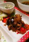 ローズヒップで☆豚と茄子の炒め物
