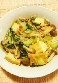 *厚揚げとチンゲン菜の中華風炒め煮*