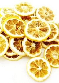 ドライフルーツメーカーでドライレモン