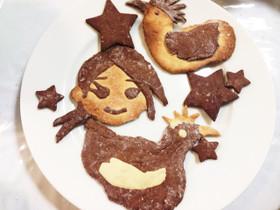 白ワイン☆家族クッキー(ニワトリ&人)