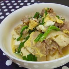 簡単&節約にも♡豚肉の肉豆腐