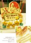 ONE PIECEシャンクス誕生日ケーキ