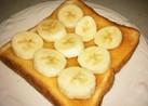 超簡単♪★バナナハニートースト★
