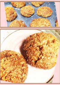 糖質制限★ココナッツチアさくさくクッキー