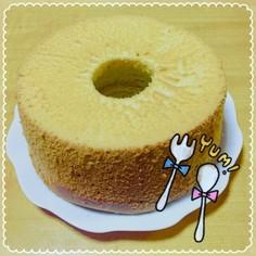 感動食感!米粉のシフォンケーキ(GF)