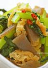 小松菜とコンニャクの炒め煮