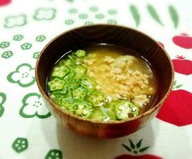 納豆とオクラのトロトロ味噌汁♪