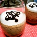 甘くて美味♡フローズン♡チョココーヒー♪