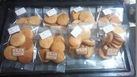 スパイスバニラクッキー
