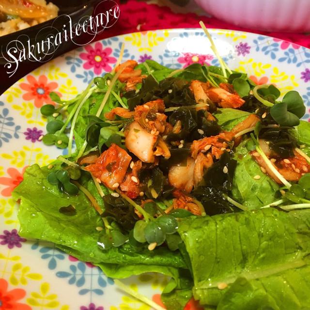 ダイエットに最適☆キムチ入り海藻サラダ