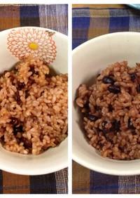 活力鍋☆酵素玄米☆寝かせ玄米☆発酵玄米
