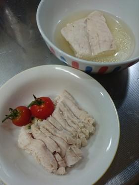 レンジで簡単☆サラダチキン☆蒸し鶏