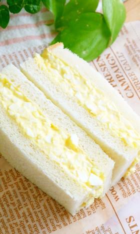 究極の卵サンド