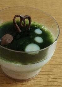 ちんすこうタルトのマシュマロ抹茶ムース♥