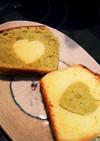 クッキーの型で可愛くパウンドケーキ♡