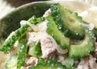 簡単!凄旨‼ゴーヤと豚肉の塩麹炒め