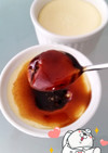 熟成プルーン風味酵素ソースのプリン