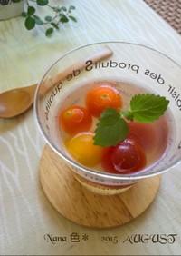 カラフルトマトで!ビタミンカラーゼリー